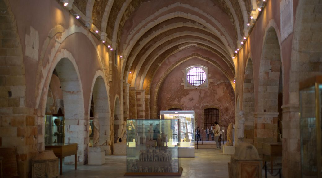 hanja, arheološka nalazišta, muzej